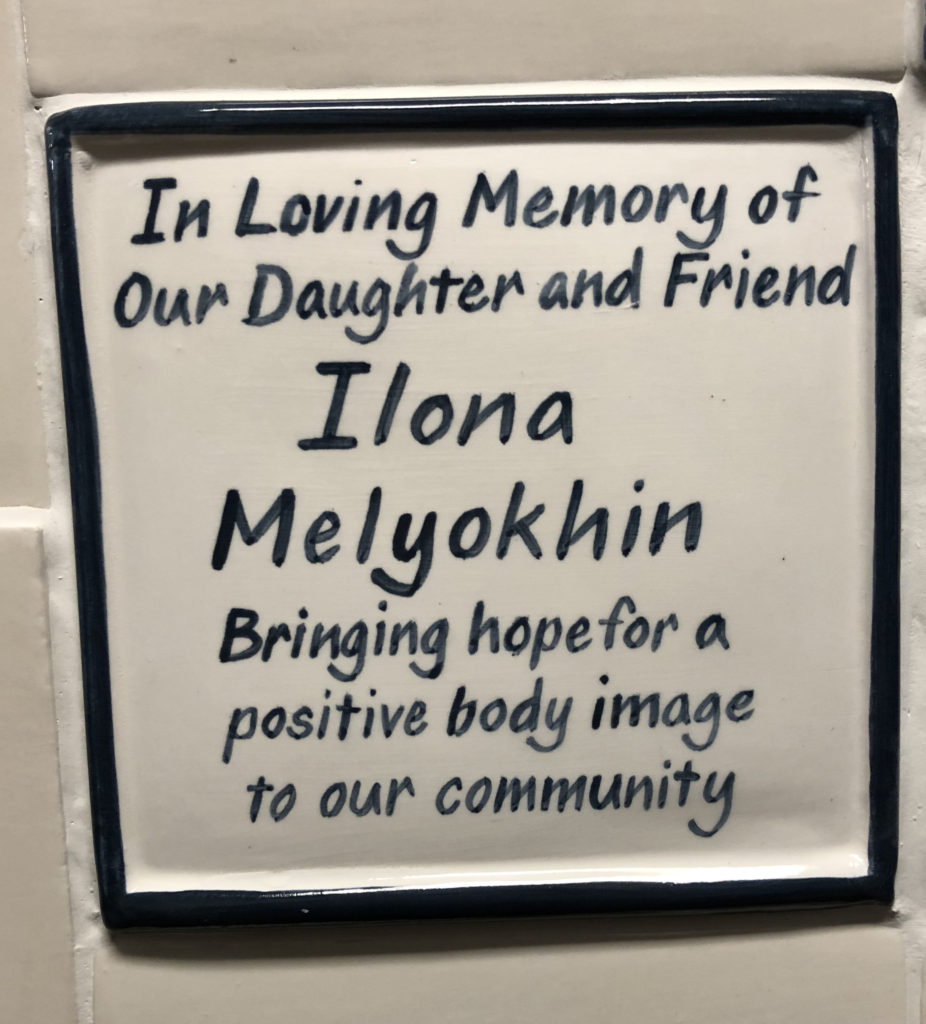 2- ILONA MEMORY FUND - JCH PROGRAM copy